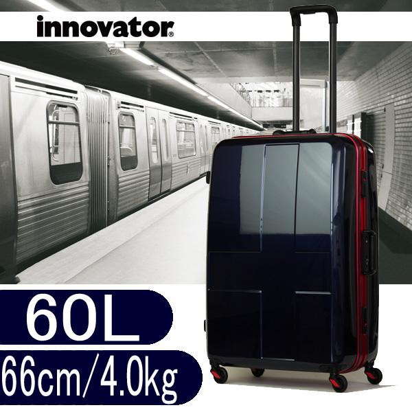 イノベーター スーツケース innovator ハードキャリー キャリーケース キャリーバック INV58 60L インディゴ(TSAロック ポリカーボネイト)