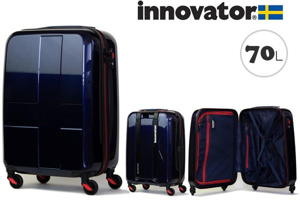 イノベーター スーツケース innovator ジッパータイプ ハードキャリー キャリーケース INV63 70L インディゴ(TSAロック ポリカーボネイト)