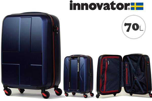 イノベーター スーツケース innovator ジッパータイプ ハードキャリー キャリーケース INV63 70L ディープブルー(TSAロック ポリカーボネイト)