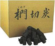 【送料無料】 燃料用椚炭15kg