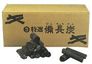 【送料無料】 特選備長炭SS(容量12kg)