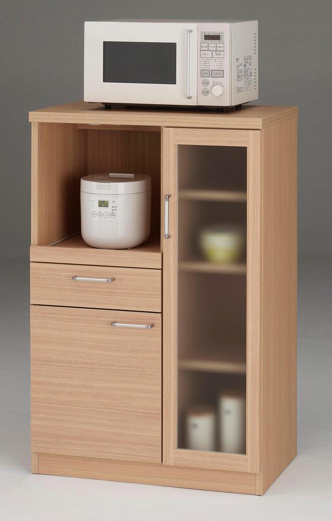レンジ台 食器棚 AR775 完成品 日本製 【送料無料】【smtb-k】【ky】