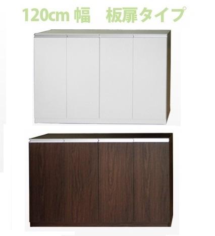 カウンター下収納 薄型 カウンター キッチン 木製 収納 収納庫 棚 エール120D 完成品 日本製 【送料無料】【smtb-k】【ky】【2sp_120405_a】