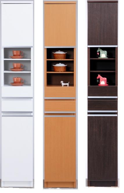 すきま収納 25cm 隙間家具 25A 整理 キッチン リビング 書斎 仏間 棚 完成品 日本製 送料無料