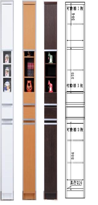 すきま収納 15cm 隙間家具 15A 完成品 日本製 【送料無料】ホワイト・ダーク色欠品中