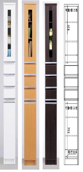 すきま収納 15cm 隙間家具 15C 完成品 日本製 【送料無料】