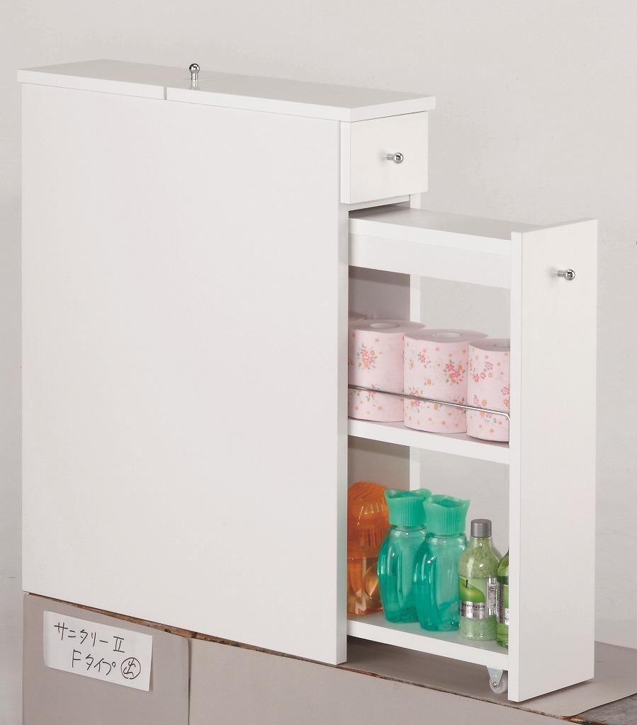 トイレ 収納 スライドタイプ 完成品 日本製 【送料無料】