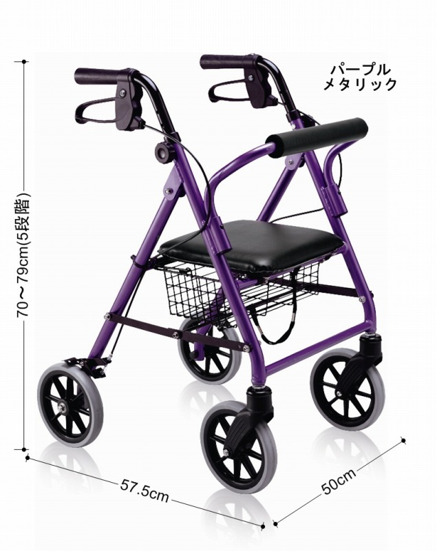 おしゃれな シルバーカー 老人車 ラッピング無料 歩行器 歩行車 人気の製品 スリム 〈920086〉 高さ調節 送料無料 コンパクト 軽量