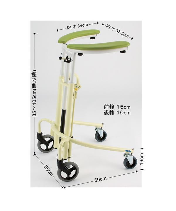 歩行器 歩行車 室内用 リバビリ 上肢支持型 4輪付き〈511645〉【送料無料】
