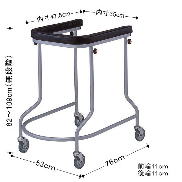 歩行器 OUTLET SALE 歩行車 リバビリ 上肢支持型 4輪付き 4輪付き〈521003〉 送料無料 激安特価品