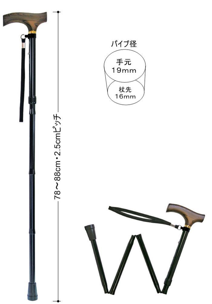 杖 ステッキ 情熱セール 伸縮型 スリム 折りたたみ 3色〈9713〉 送料無料 歩行補助3色 ショッピング 歩行補助