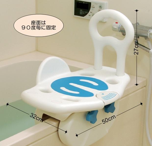浴槽 移乗台 回転 トランスファーボード バスボード 入浴補助〈791010〉【送料無料】