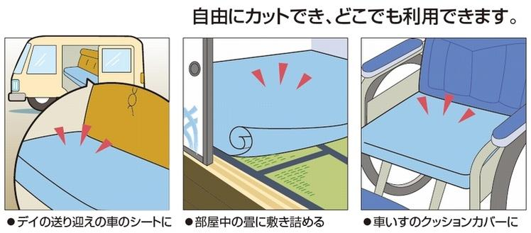 〈9448〉【送料無料】 トリコットパイル フリーカット 防水シーツ ベッドパット