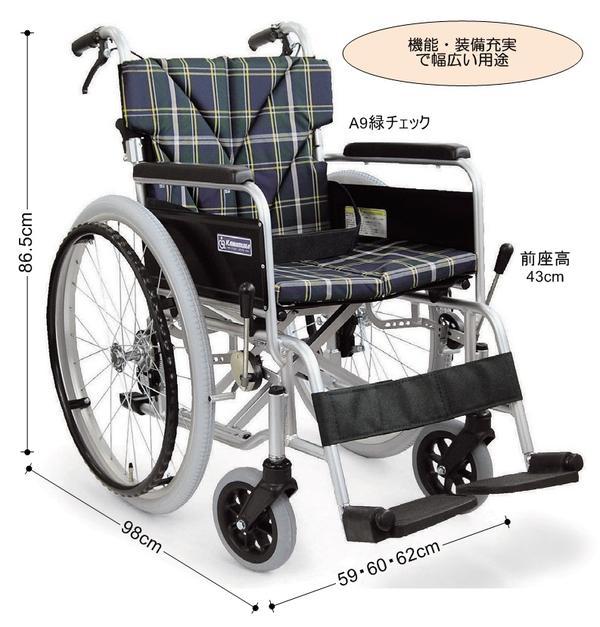 車椅子 車いす 中床型 自走式  〈4760〉【送料無料】