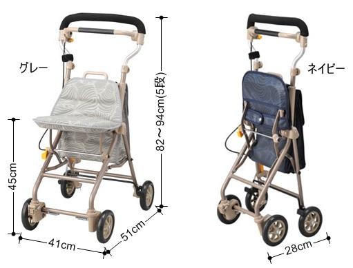 シルバーカー 老人車 歩行器 歩行車 スリム コンパクト 軽量 〈311383〉【送料無料】
