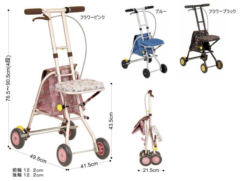 シルバーカー おしゃれ 老人車 歩行器 歩行車 コンパクト 軽量 〈306594〉【送料無料】
