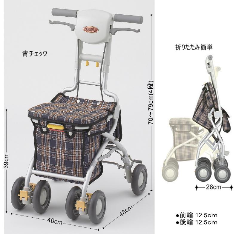 シルバーカー 老人車 歩行器 歩行車 小柄 両手ブレーキ〈401374〉【送料無料】