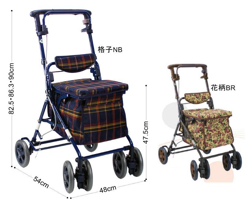 シルバーカー 老人車 歩行器 歩行車 折りたたみ ミドルタイプ 大収納力〈316014〉【送料無料】