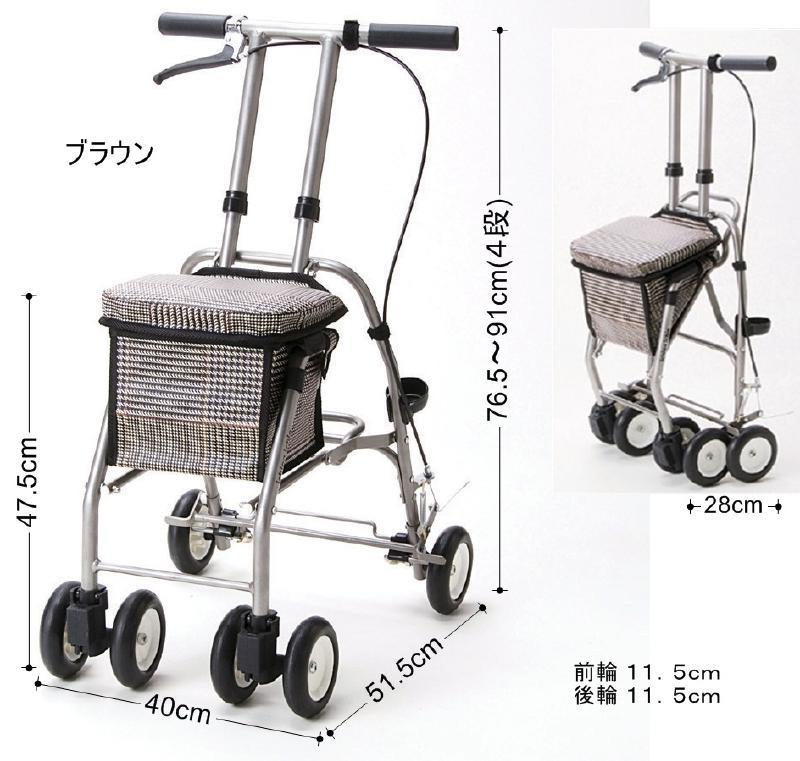 シルバーカー 老人車 歩行器 歩行車 折りたたみ 軽量 ミドルタイプ〈384073〉【送料無料】