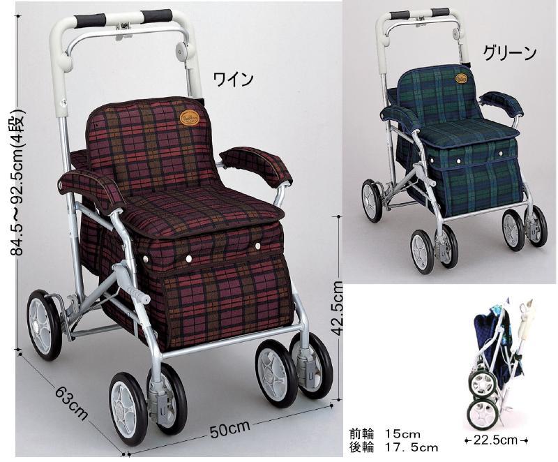 シルバーカー ショッピングカート 老人車 歩行器 歩行車 折りたたみ ボックスタイプ たっぷり収納〈3399〉【送料無料】