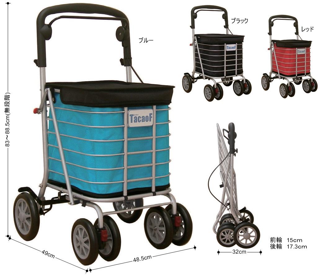 シルバーカー ショッピングカー 老人車 歩行器 歩行車 折りたたみ 大容量 〈306288〉【送料無料】
