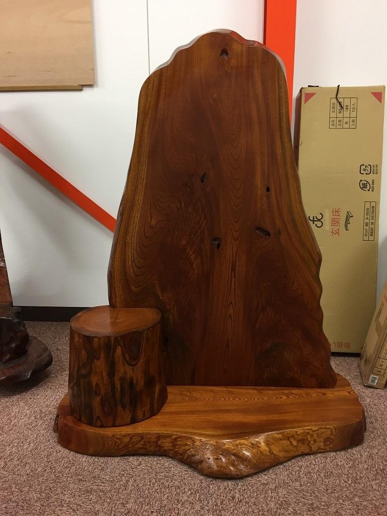 【展示現品処分品】衝立 ケヤキ 衝立1 一枚板 天然木 玄関ホール【送料無料】