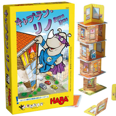 誰もが楽しめるバランスゲーム ポイント5倍 ランキング2位入賞 ドイツ ハバ HABA Rhino 安心の実績 高価 買取 強化中 リノ Super 日本語パッケージ ストアー 社カードゲームキャプテン