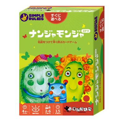 メール便専用商品 絶品 ポイント5倍 すごろくやナンジャモンジャ 期間限定特価品 日本語版 ミドリ Toddles-Bobbles