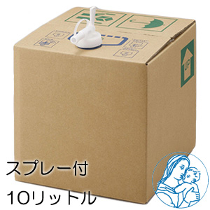 デイリーミスト (DailyMist) 業務用 10000ml (10リットル) 専用スプレー容器(300ml)2本付 天然由来成分100%の除菌・抗菌剤