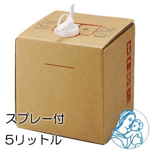 デイリーミスト (DailyMist) 業務用 5000ml (5リットル) 専用スプレー容器(300ml)1本付 天然由来成分100%の除菌・抗菌剤