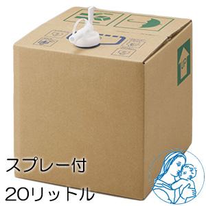 デイリーミスト (DailyMist) 業務用 20000ml (20リットル) 専用スプレー容器(300ml)2本付 天然由来成分100%の除菌・抗菌剤