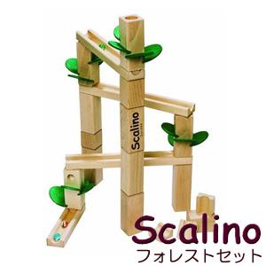 スカリーノ(scalino)フォレストセット