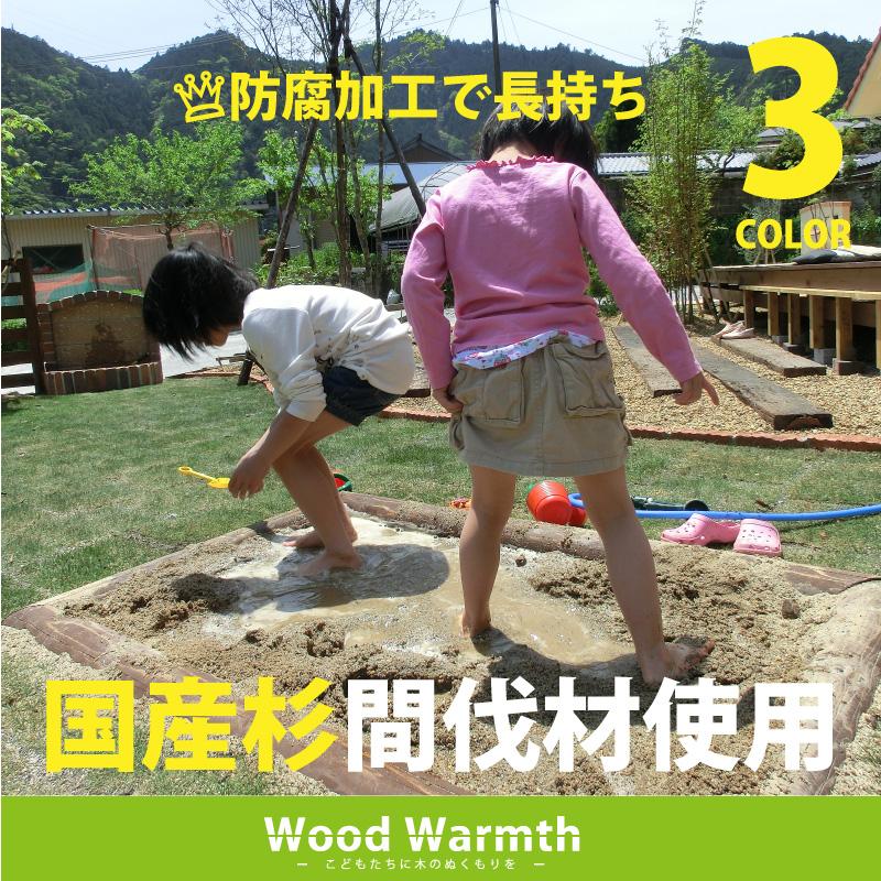 【大】 木製 砂場 ブラウン 防腐加工処理済