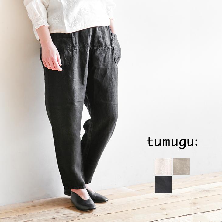 [TB20121] tumugu(ツムグ) ソリトリネン イージーパンツ/テーパードパンツ【メール便対象外】【佐川急便送料無料】oHZ