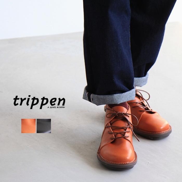 [NOMAD-WAW-MENS]trippen(トリッペン)Nomad-ノマドーWAW【メール便対象外】【送料・代引き手数料無料】K
