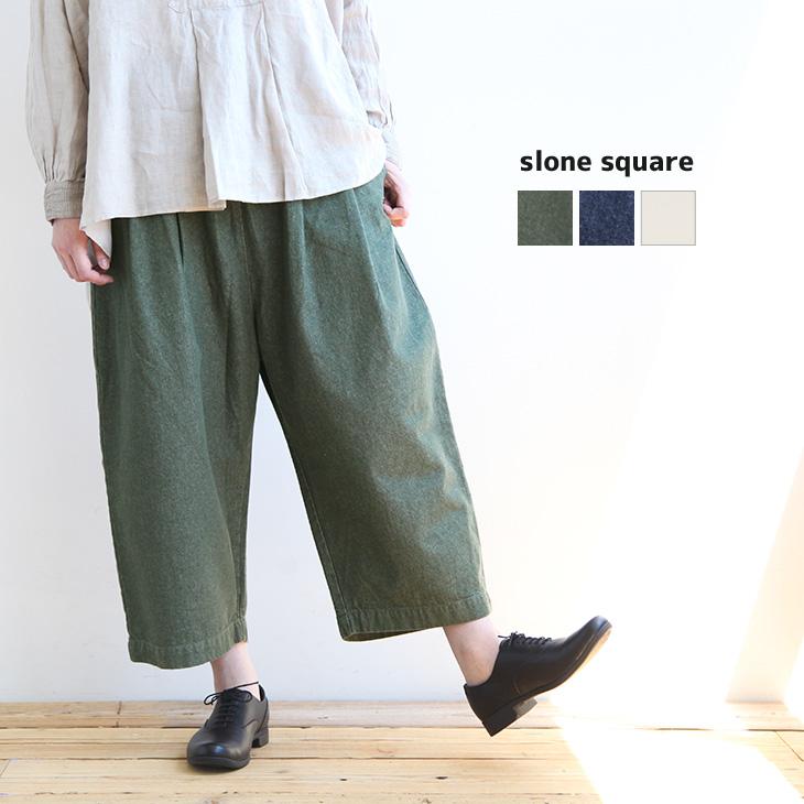 [5405] slone square(スロンスクエア) 10オンスデニムサルエルパンツ/ワイドパンツ 【メール便対象外】【佐川急便送料無料】MM
