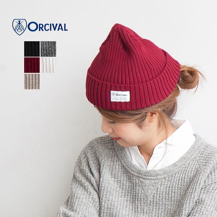【最大39倍 26日01:59まで】[RC-7109WEA] ORCIVAL(オーチバル/オーシバル)ウールリブニットキャップ/帽子【メール便対応可・メール便送料無料】N