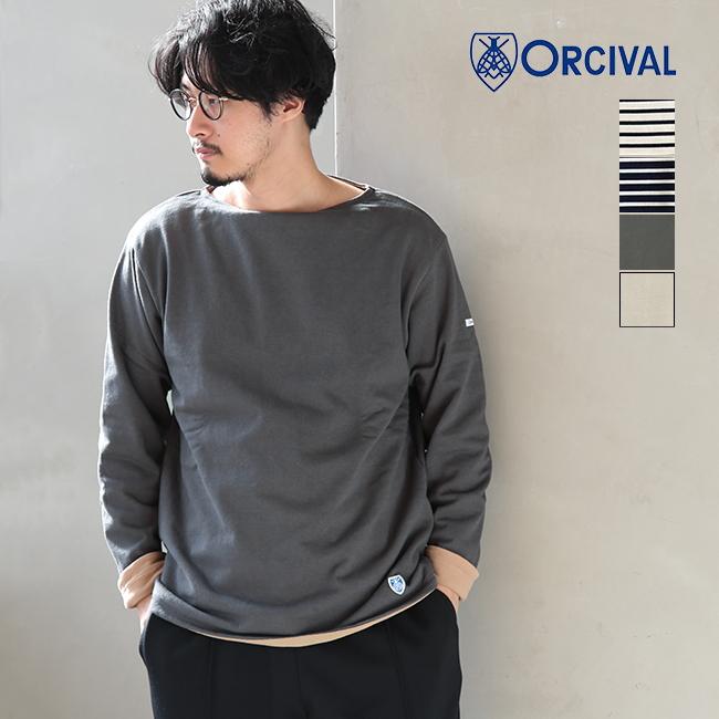 ORCIVAL オーチバル メンズ トップス Tシャツ カットソー 長袖 ボーダー コットンロード ボートネック フリース [RC-9104]ORCIVAL(オーチバル/オーシバル)フリースライニングコットンロードカットソー fQA