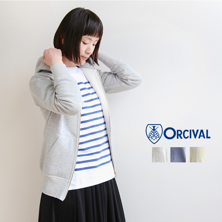 [RC-9007]ORCIVAL(オーシバル/オーチバル)フレンチテリーダブルジップアップパーカー【メール便対象外】【佐川急便送料無料】oSA【14日10:00-17日09:59まで開催】