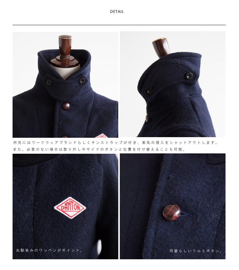 (#JD-8243) DANTON (Danton) WOOL MOSSER ROUND COLLAR JACKET ウールモッサー round collar jacket