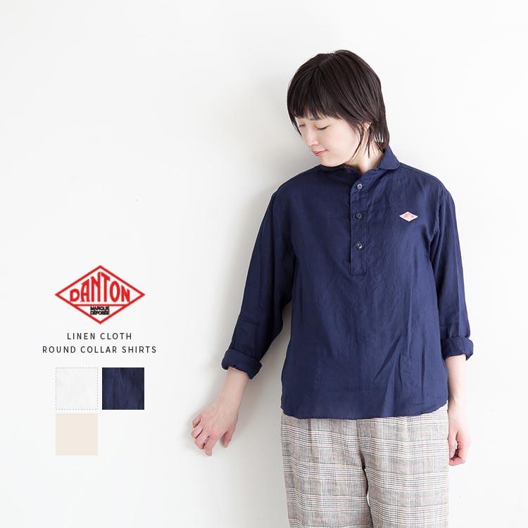 ◎◎[JD-3564KLS] DANTON(ダントン) リネンラウンドカラーシャツ LINEN CLOTH ROUND COLLAR SHIRTS 【メール便対応可・メール便送料無料】【佐川急便送料無料】YF【SUMMER SALE 20%OFF】