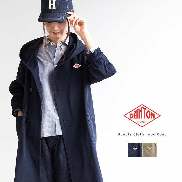 【ポイント最大34倍 16日01:59まで】[JD-8849PDF] DANTON(ダントン) Double Cloth hood coat(ダブルクロスフードコート)【メール便対象外】【送料・代引き手数料無料】GT