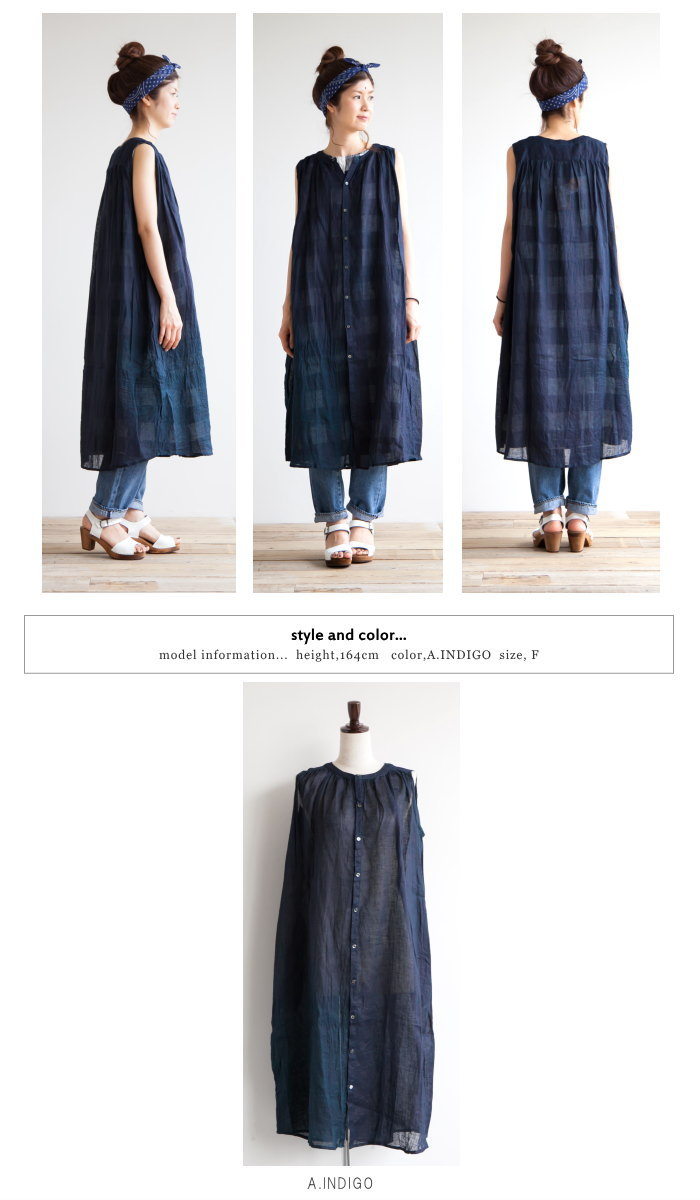 fc842ca507 It is the introduction of the linen dress from ICHI Antiquites. The refreshing  dress which finished weaving a linen material with full of the crispness ...