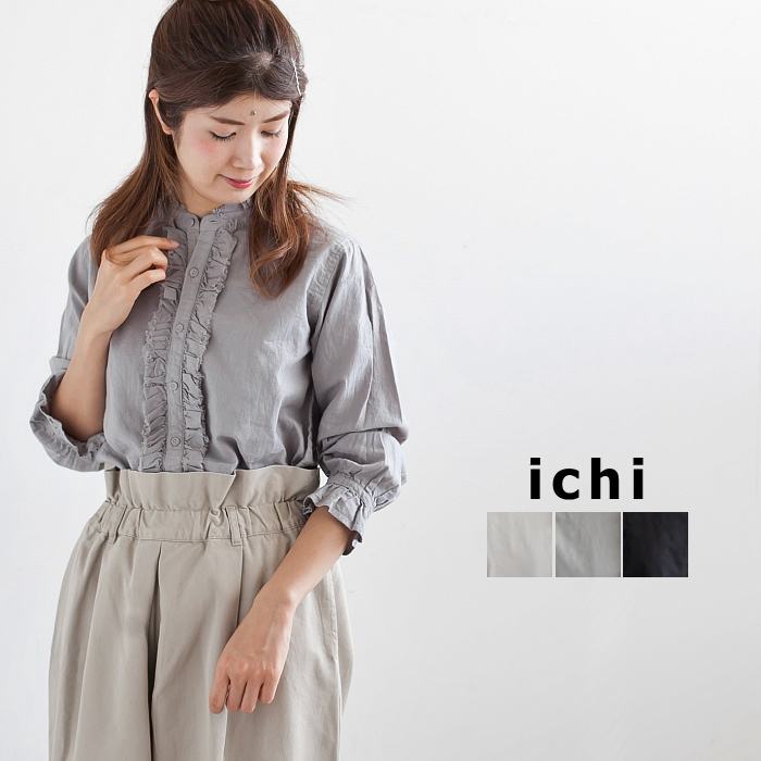 476f24853fb4f3 Frill blouses were received from ichi (イチ). One piece that the frills full  of trendy feelings were inlaid with generally. Bottoms and affinity  preeminence ...