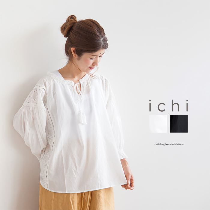 748271e5ead342 From ichi, it is the introduction of the race change blouse. He/she adds  the atmosphere that a delicate change race or the gathers of a collar, ...