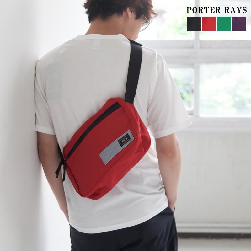 NEW YOSHIDA PORTER PORTER RAYS SHOULDER BAG 831-05251 Black tracking From Japan