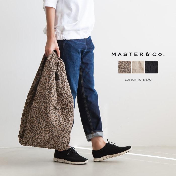 【ポイント最大33倍! 09日9:59まで】(MC080) MASTER&Co.(マスター&コー)COTTON TOTE BAG(コットントートバッグ)【メール便対応可・メール便送料無料】N
