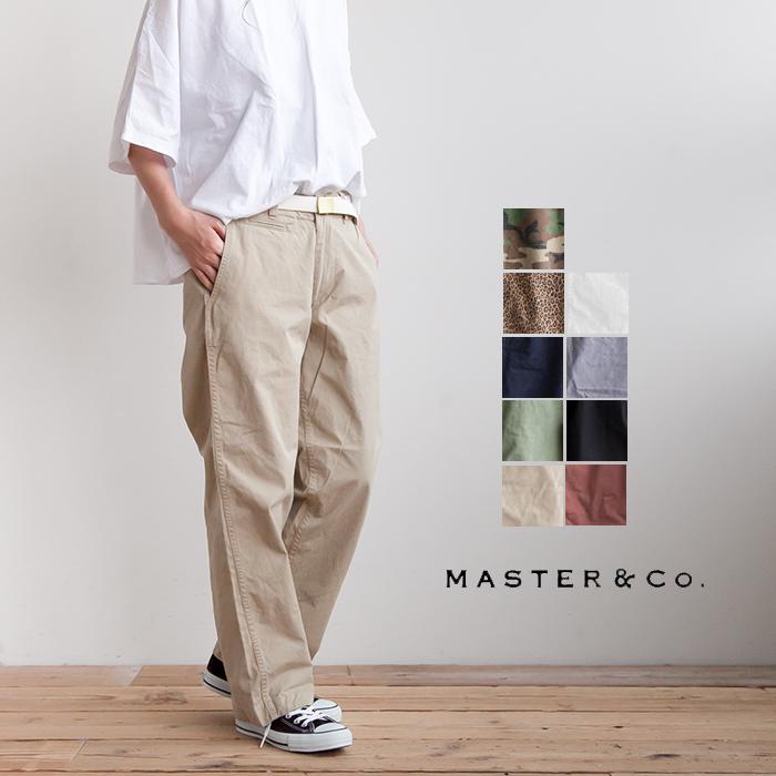 [MC076]MASTER & CO.(マスター&コー) Long Chino Pant with Belt(ロングチノパンツウィズベルト) 【メール便対象外】【送料・代引き手数料無料】Y【4日20時~11日1:59まで開催】