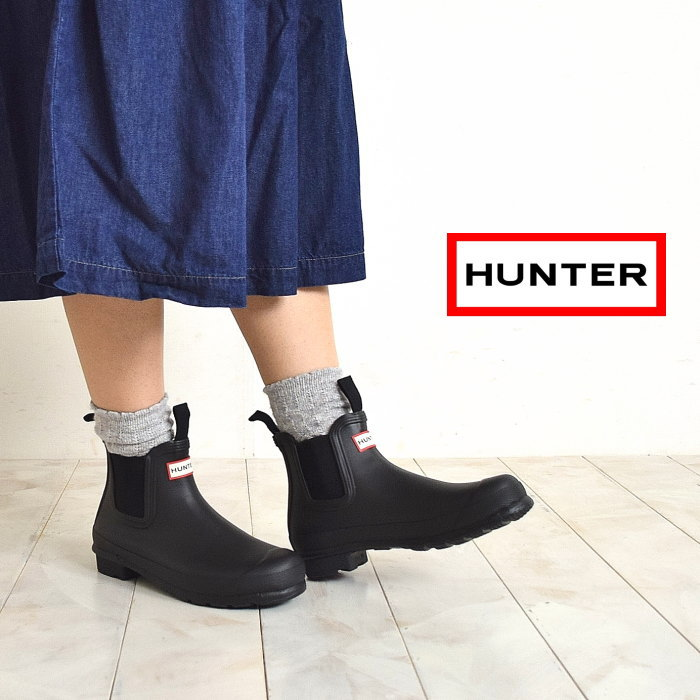 [WFS1020RTT] HUNTER (hunter) original two ton Chelsea ORIGINAL TWO TONE CHELSEA rain boots rubber boots side Gore boots R
