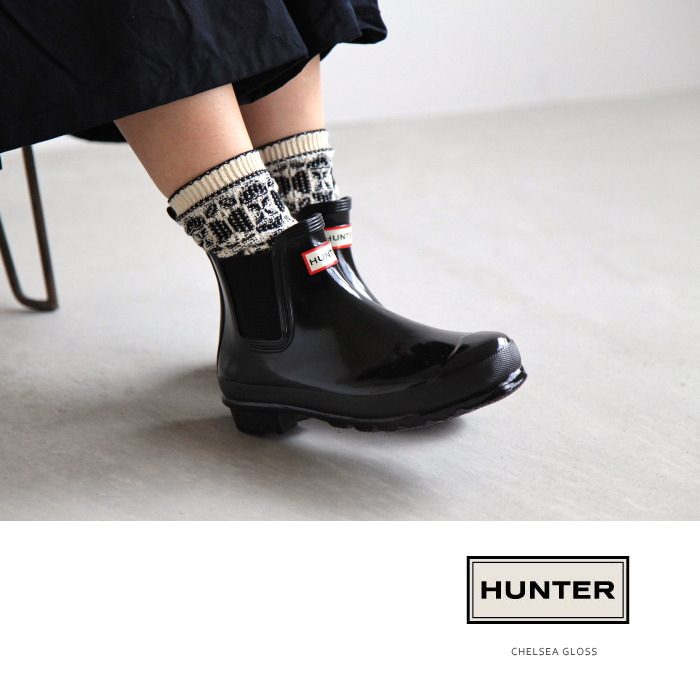 Hunter Original Chelsea Gloss Boots Buy Cheap Low Price Choice Online Affordable Cheap Price How Much 76RX9Q